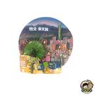 【收藏天地】立體手繪冰箱貼*台北摩天輪  ∕冰箱貼 立體手感 送禮 旅遊紀念