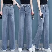 闊腿牛仔褲女士牛仔寬褲2020年新款高腰寬鬆直筒百搭大碼拖地褲褲子潮 LR24759『毛菇小象』