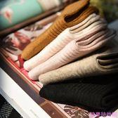 厚襪 軟軟的羊毛襪 兒童襪子 男童女童