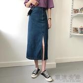 夏季2020新款INS設計感小眾開叉牛仔半身裙中長款高腰顯瘦A字裙女