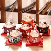 存錢罐 招財貓小擺件陶瓷創意禮品家居裝飾日本存錢罐客廳店鋪開業發財貓