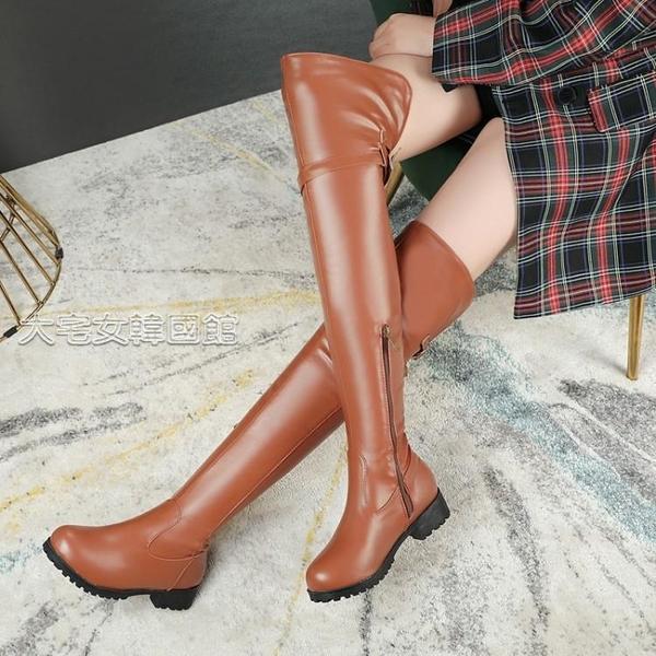 膝上靴女帥氣皮帶扣平底過膝長靴子大碼4445464748碼長靴大碼44-48碼 快速出貨