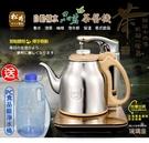 【免運費】 SONGEN 松井 光控自動補水 品茗茶藝機/快煮壺/泡茶機 KR-1210G 加贈PC食品級淨水桶
