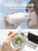 小熊便攜式榨汁機家用迷你水果小型炸果汁料理機電動多功能榨汁杯  ATF  極有家