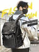 一件免運-後背包男時尚潮流個性電腦背包簡約大學生高中書包休閒韓版旅行包5色xw