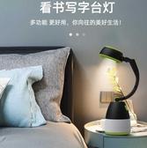 (快出)現貨快出 多功能檯燈三合一LED帳篷燈露營燈野營燈USB應急燈家用充電小夜燈