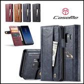 三星 S9 Plus S9 博系錢包殼 手機皮套 皮套 插卡 保護套 S9+皮套
