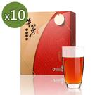 青玉牛蒡茶 湧湶四品牛蒡茶包禮盒(40包/1盒)x10盒