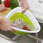 魔塑師炫彩加厚廚房淘米器塑料瀝水洗菜籃廚房用品水果籃洗米篩 【快速出貨】