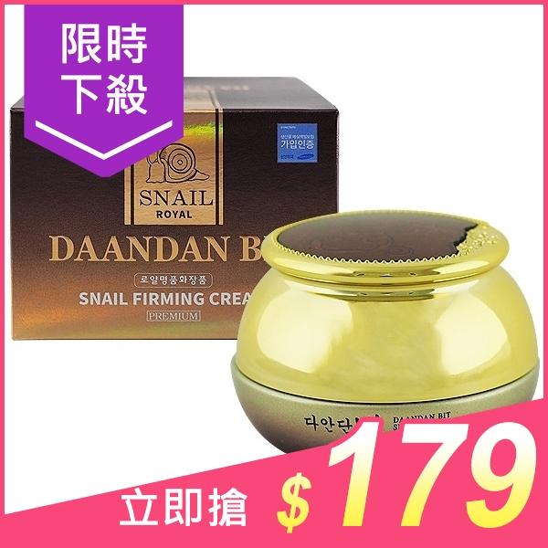 韓國 Daandan Bit 蝸牛緊膚修護面霜(50ml)【小三美日】$199
