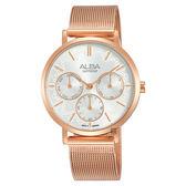 ALBA雅柏 氣質甜美日曆米蘭帶女錶-銀x玫塊金/34mm VD75-X118K(AP6608X1)