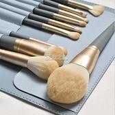 化妝刷 10支藍橋化妝刷套裝全套臉部眼影刷軟毛初學者化妝刷子帶刷包