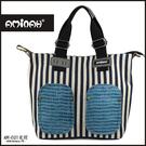 日韓風格 線條皮革 手提 托特包  藍色線條 AMINAH~【am-0211】