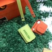 熒光橙綠airpods pro保護殼1/2代通用皮套蘋果無線藍芽耳機男女3『新佰數位屋』