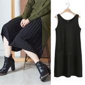 洋裝 韓國背心裙百褶長裙連身裙小黑裙