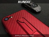 【XUNDD 訊迪】卡夢 款蘋果iPhone 7Plus 7 5 5 吋手機殼皮套保護殼套背蓋套軟套四轅包覆防摔防撞