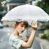 長柄傘白色公主晴雨傘蕾絲彎柄遮陽傘