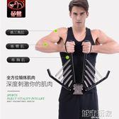 臂力器 品健 臂力器30kg握力棒40公斤臂力棒50 擴胸肌訓練健身器材可調節 igo 全館免運
