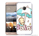 ✿ 3C膜露露 ✿【下雨*立體浮雕硬殼】HTC ONE ME手機殼 手機套 保護套 保護殼