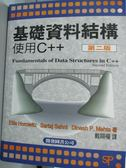 【書寶二手書T1/電腦_YER】基礎資料結構-使用 C++_戴顯權