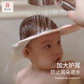 寶寶洗頭帽防水護耳神器嬰兒小孩洗澡女兒童洗髮浴帽可調節 雙十二