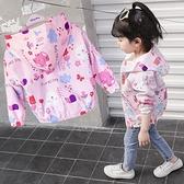 女童外套2020年新款薄春季秋裝童裝兒童小女孩女寶洋氣夾克寶寶潮 蘿莉小腳丫