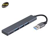 【伽利略】USB3.1 GEN1 3埠 HUB+MS讀卡機
