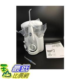 (春節特賣50組)沖牙機 Waterpik WP-150 (配備1支標準沖牙頭)