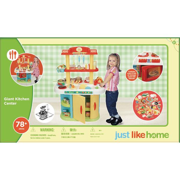 JUST LIKE HOME 兒童小廚房