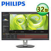【Philips 飛利浦】32型 VA 4K UHD 液晶顯示器(328P6VJEB) 【贈收納購物袋】