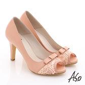 A.S.O 法式浪漫 真皮蕾絲蝴蝶綴飾高跟魚口鞋  粉橘