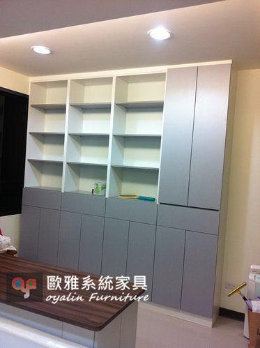 【歐雅系統家具】書房收納櫃 書櫃 系統板材 跳色 客製化設計