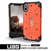 UAG iPhone X耐衝擊保護殻- 橘