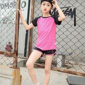 女童速干瑜伽服新款夏季運動套裝中大兒童短袖跑步裝 QQ996『愛尚生活館』