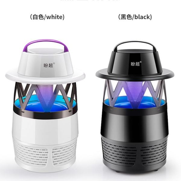 驅蚊器USB吸蚊新款滅蠅車載靜音滅蚊燈