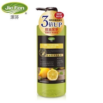 【南紡購物中心】【Jie Fen潔芬】控油潔淨洗髮精 500ml 添加歐盟認證有機成分