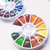 染料24水彩仿古傳統水彩顏料套裝分裝顏料HLW 交換禮物