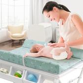 嬰兒換尿布台多功能寶寶洗澡台可折疊便攜浴盆護理台