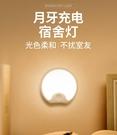 觸摸小夜燈可充電式臥室床頭睡眠宿舍床上用小燈無線粘貼墻壁燈起