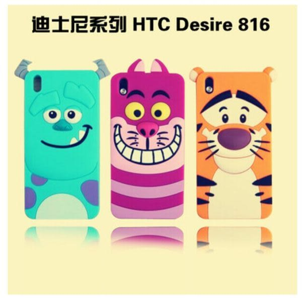【紅荳屋】htc728 HTC A9 M10卡通矽膠軟殼手機殼保護軟殼保護套HTC ONE X9
