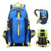 戶外登山包雙肩包男女徒步戶外多功能旅行包戶外背包40L