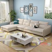 L型沙發 北歐布藝沙發組合123小戶型簡約現代客廳整裝乳膠布沙發L型可拆洗L型沙發T