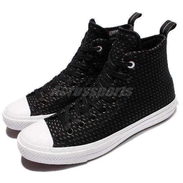 Converse 休閒鞋 Chuck Taylor All Star II 防潑水 黑 白 膠底 2代 雙層設計 男鞋 女鞋【PUMP306】 155506C