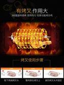 烤箱家用 烘焙 多功能全自動蛋糕30升大容量 法布雷輕時尚igo220V