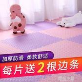 星期八兒童臥室拼圖地墊寶寶爬行墊60 60加厚拼接泡沫地墊地板墊igo『櫻花小屋』