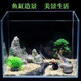 魚缸擺件小型魚缸擺件仿真懶人裝飾套餐家用客廳【不二雜貨】