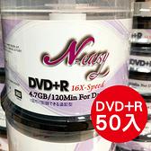 DVD+R光碟片(16X) (50入裝)