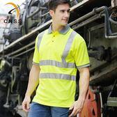 反光背心cnss反光T恤夏季透氣男短袖工作服工人反光衣馬甲熒光衣 愛麗絲精品