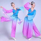 戲服 2018新款古典舞演出服裝女中國風漢服戲服舞臺表演采薇舞蹈服水袖 ZJ1803 【極致男人】