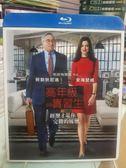 影音專賣店-Q03-054-正版藍光BD*電影【高年級實習生】-外紙盒完整